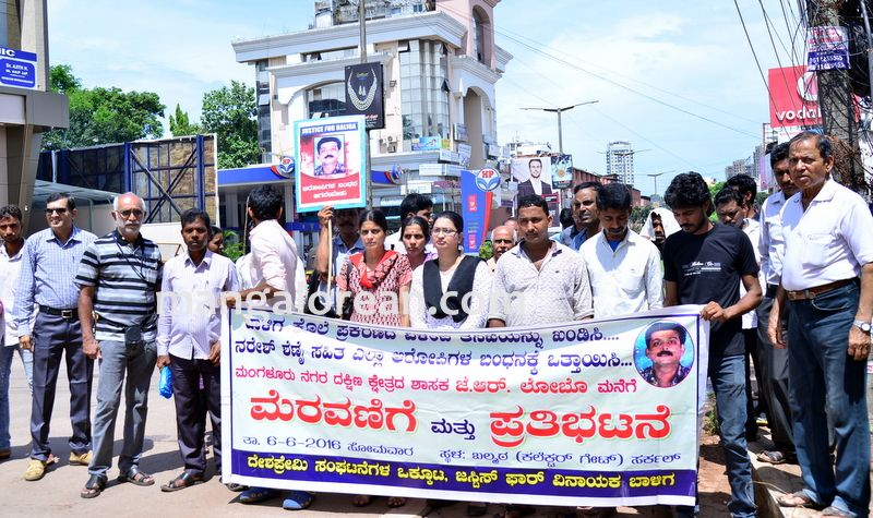 image001baliga-sisters-protest-20160606-001