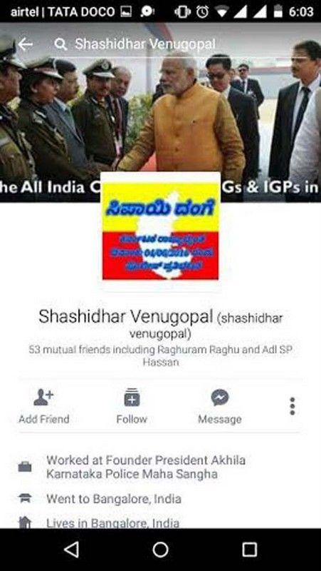 image001shashidhar-police-20160604-001