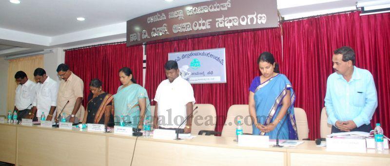 image001zp-meeting-udyavara-20160624