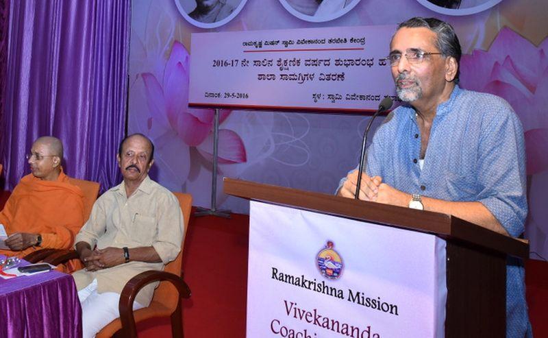 image002ramakrishna-mission-20160602-002