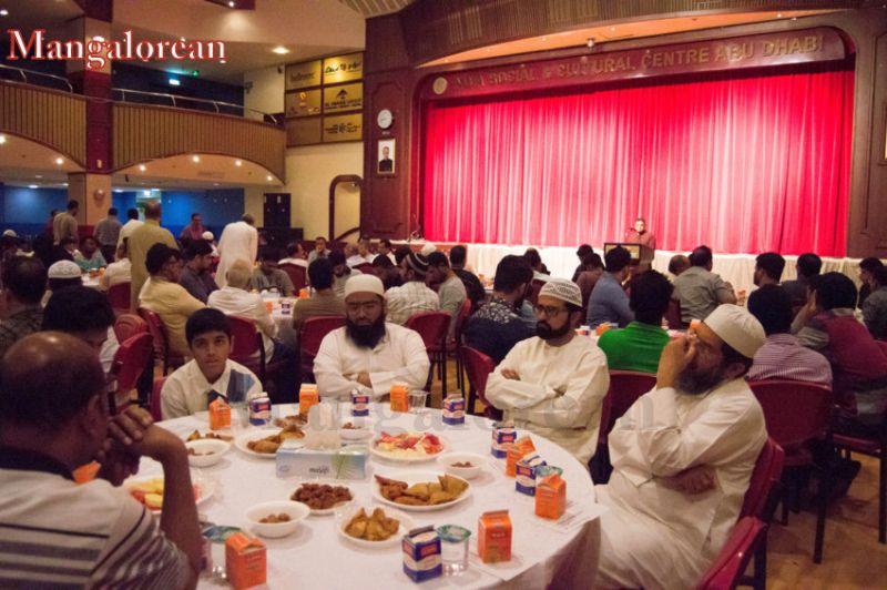 image006Sahebaan-Community-Grand-Iftar-2016-01-006
