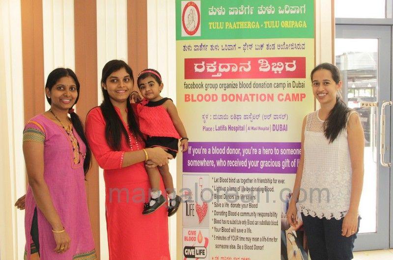 image009tulupaterga-blooddonation-20160628-009