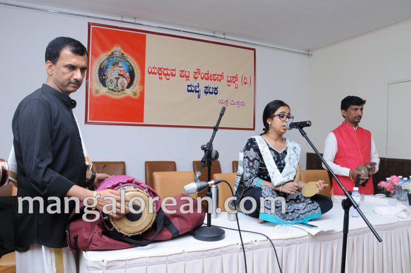 image009uae-yakshadhruva-patla-20160606-009