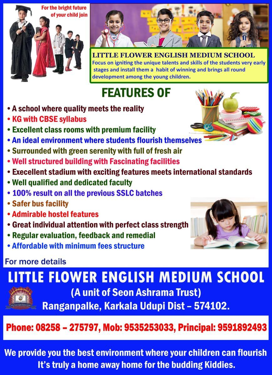 Little Flower English Medium School