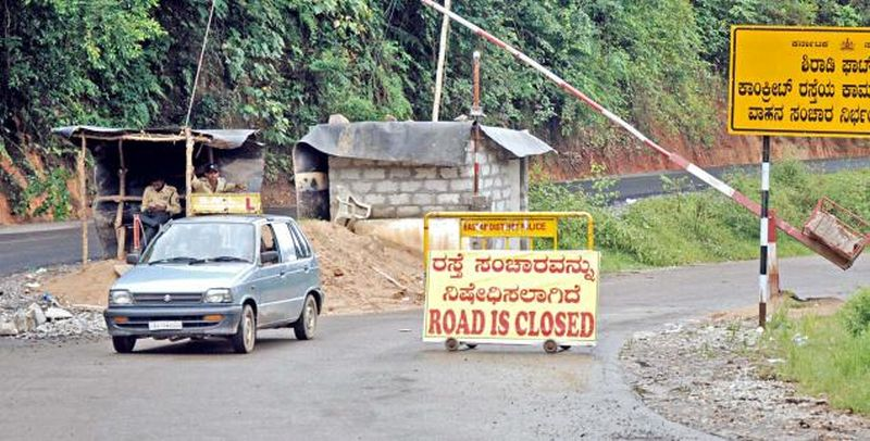shiradi-ghat-closing-rai-says-no-nh-says-yes