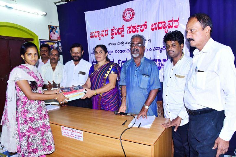 udyavara-friends-club