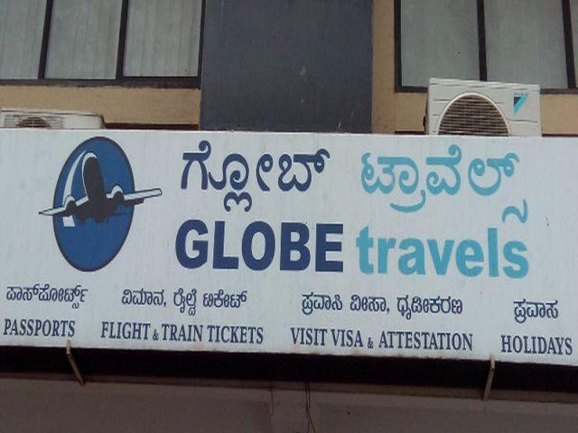Globe-travels-mangalorean-22072016