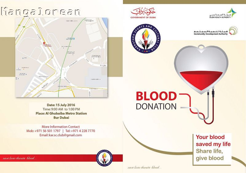 KSCC-Hold-blood-donation-camp