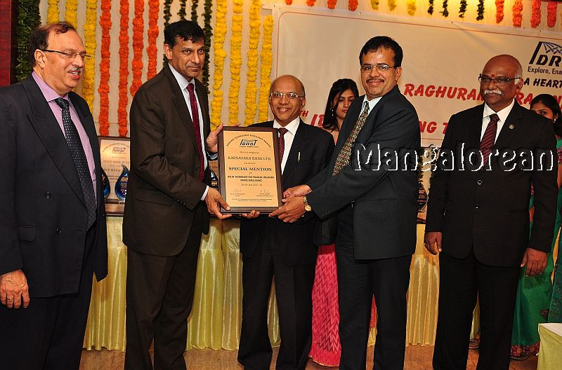 Karnataka-Bank-bags-IDRBT-Banking Technology-Award