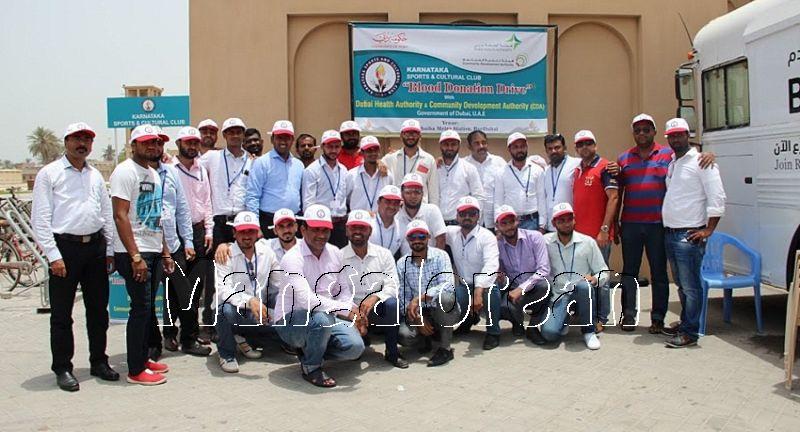 Karnataka-Sports-Cultural-Club-17072016 (14)
