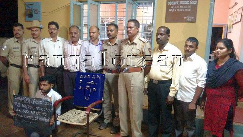 Shankapal-Subramanya-theft-case (1)
