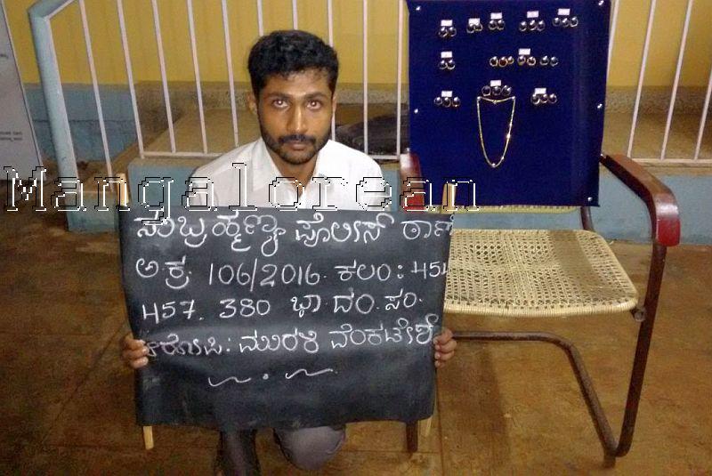 Shankapal-Subramanya-theft-case (2)