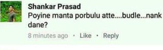 Shanker-prasad-trasi-accident-comment