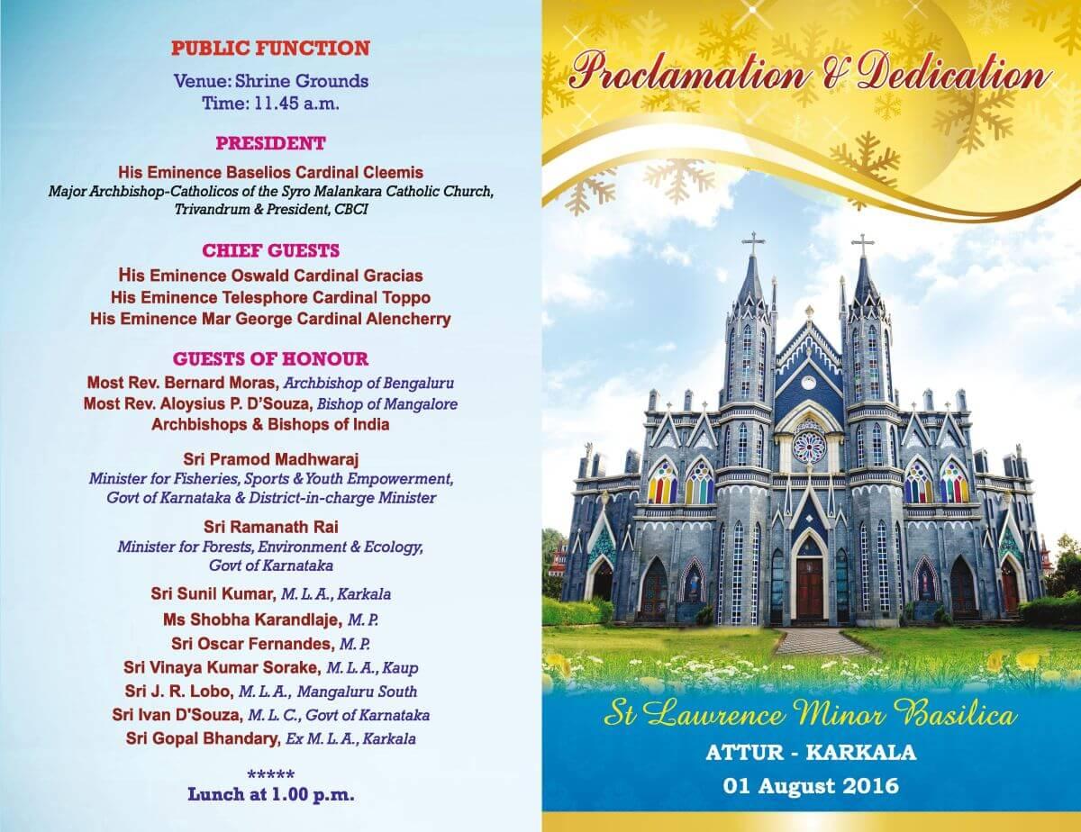 attur invitation