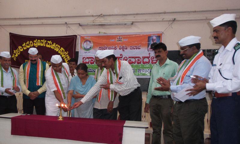 bharathiya-seva-dal-jrlobo