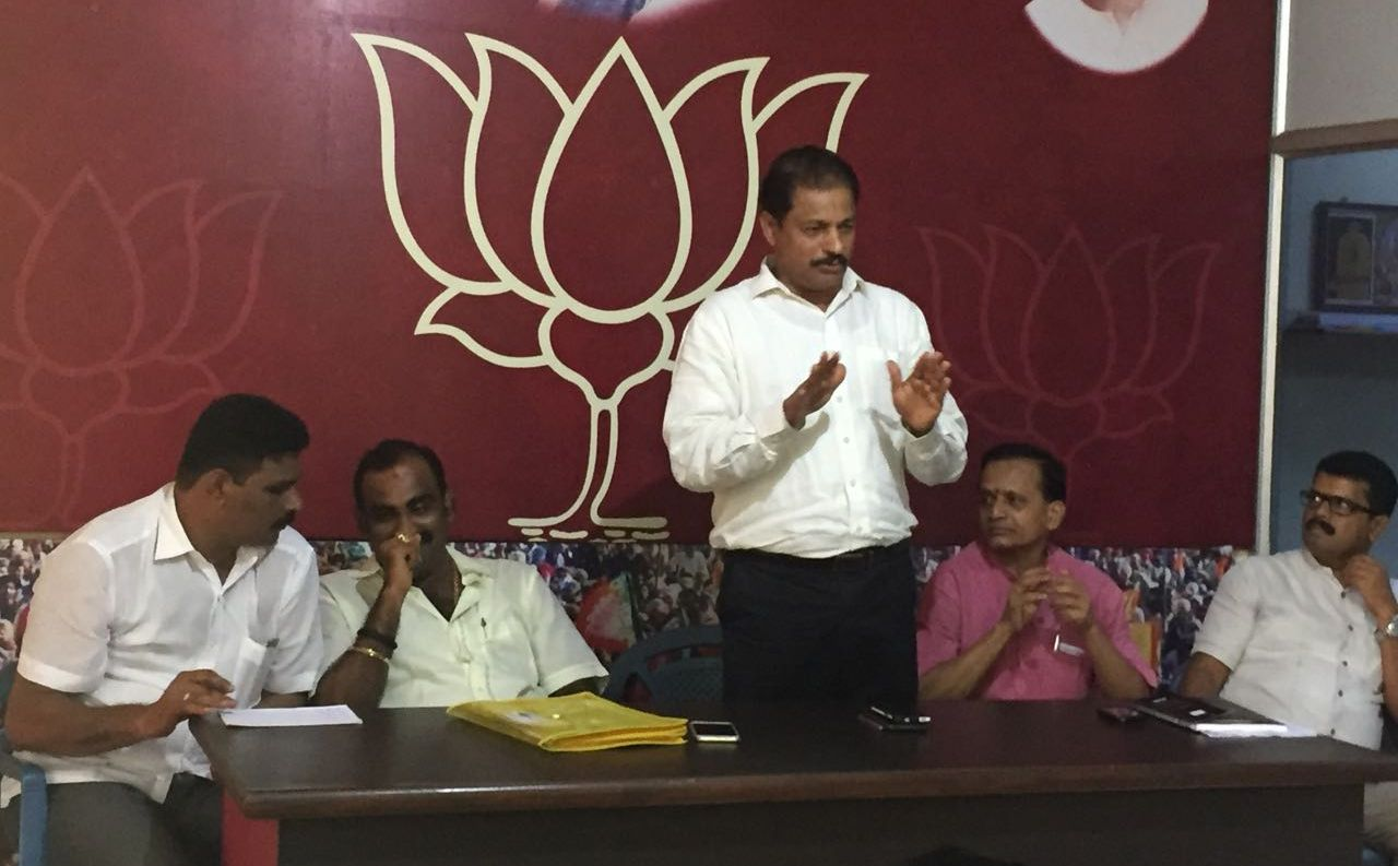 bjp-udupi-meeting