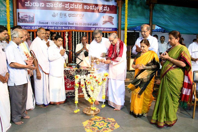 dharmasthala-pravachana