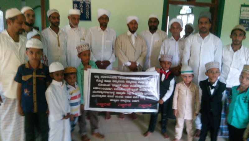 image001adkare-eid-celebration-20160706