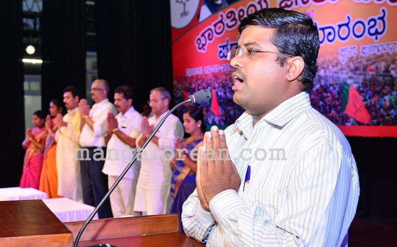 image001bjp-induction-20160702-001