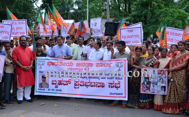 image001bjp-protest-20160712-001