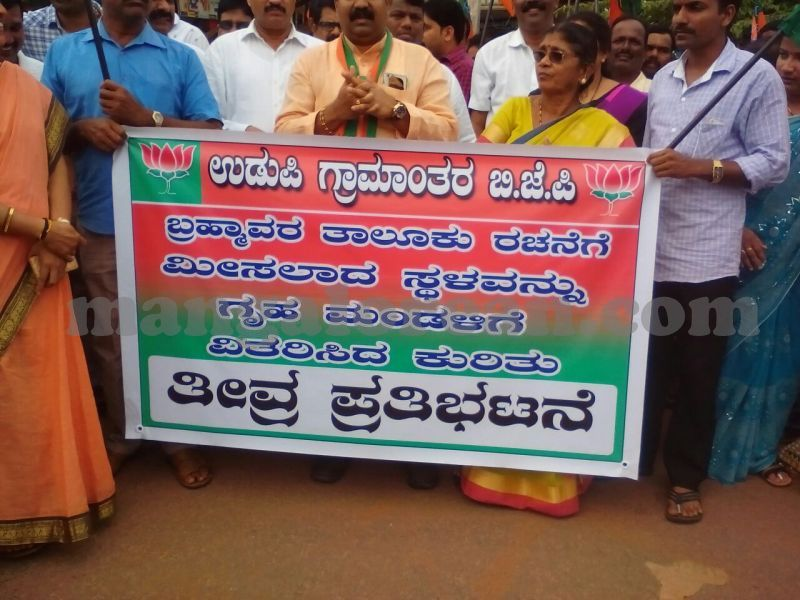 image001bjp-protest-taluk-land-housing-board-20160725