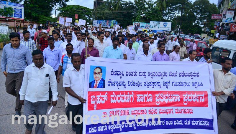 image001dalits-protest-rally-20160729-001