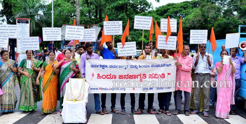 image001hindu-jana-jagriti-samiti-protest-20160709-001