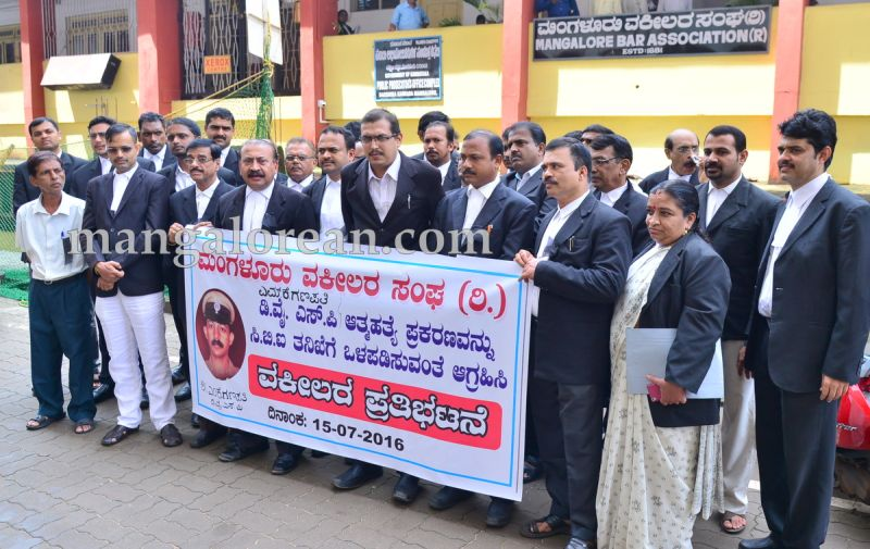 image001lawyers-protest-dysp-ganapati-suicide-case-20160715-001
