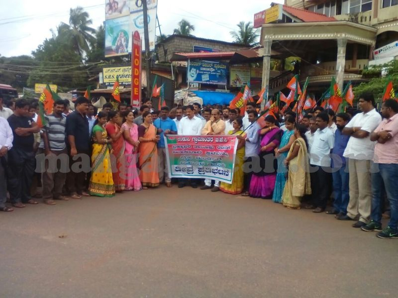 image002bjp-protest-taluk-land-housing-board-20160725