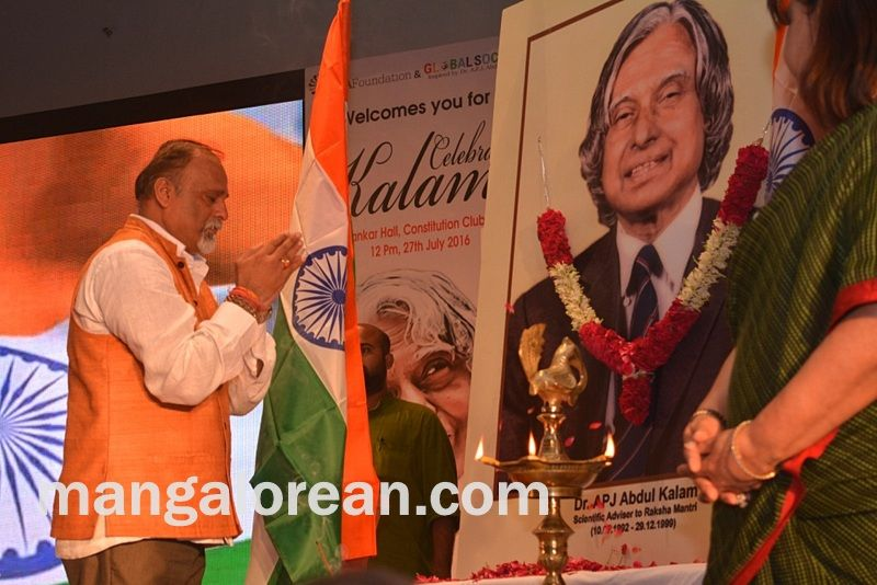 image002celebration-kalam-20160728-002