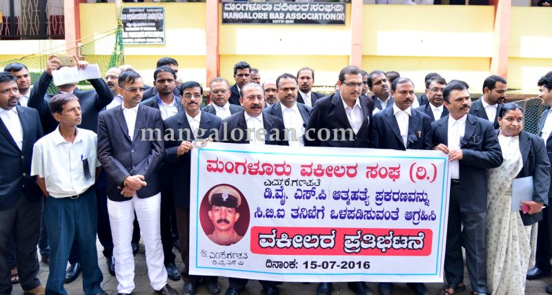 image002lawyers-protest-dysp-ganapati-suicide-case-20160715-002