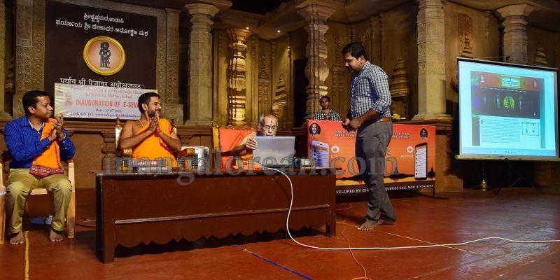 image002online-seva-and-SEVA-App-launched-at-krishna-temple-20160713