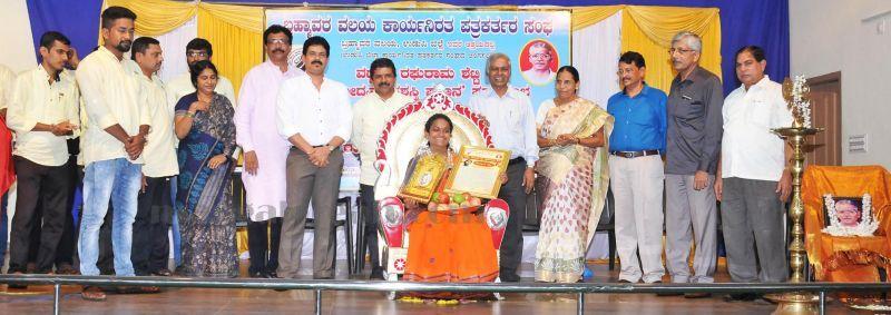 image002vaddarse-award-vijayalaxmi-shibroor-20160724