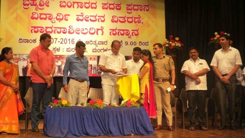image003billava-brahmashree-award-sorake-20160718
