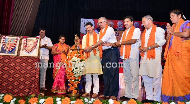 image003bjp-induction-20160702-003