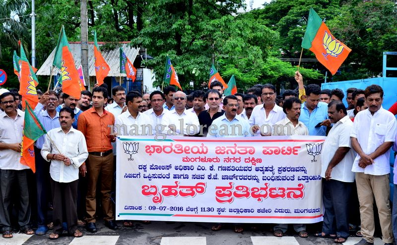 image003bjp-protest-20160709-003