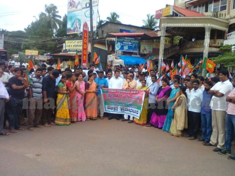 image003bjp-protest-taluk-land-housing-board-20160725