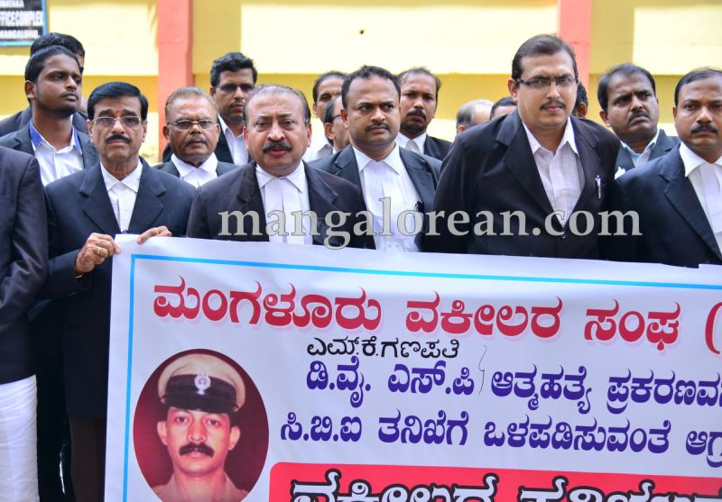 image003lawyers-protest-dysp-ganapati-suicide-case-20160715-003