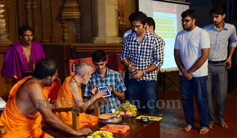 image003online-seva-and-SEVA-App-launched-at-krishna-temple-20160713