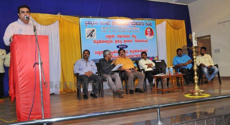 image003vaddarse-award-vijayalaxmi-shibroor-20160724