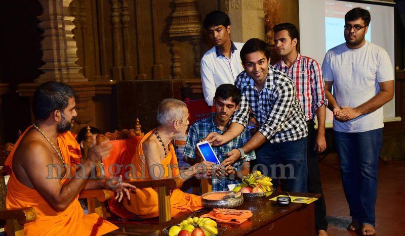 image004online-seva-and-SEVA-App-launched-at-krishna-temple-20160713