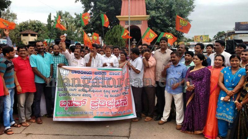 image005bjp-protest-udupi-dysp-ganapathi-20160713