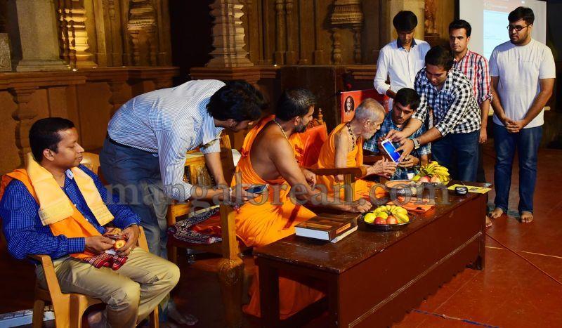 image005online-seva-and-SEVA-App-launched-at-krishna-temple-20160713
