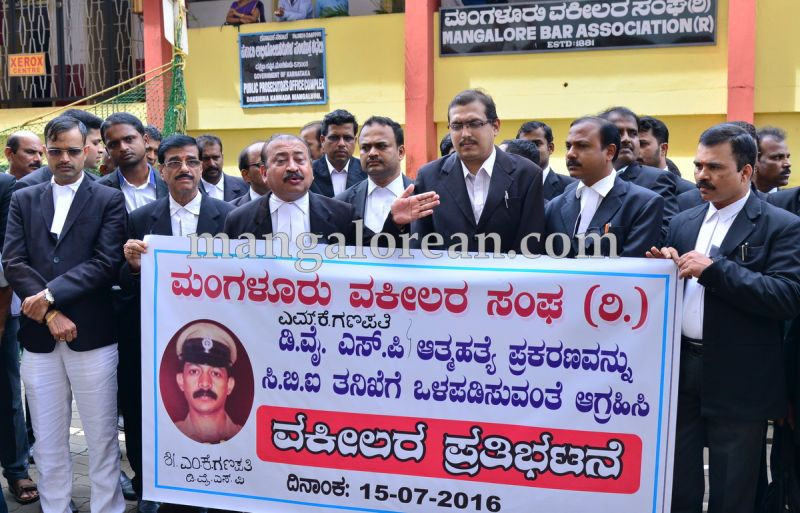 image007lawyers-protest-dysp-ganapati-suicide-case-20160715-007