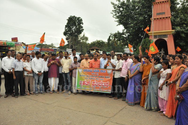 image009BJP-demands-to-handover-dySP-ganapathi-case-to-CBI-20160709