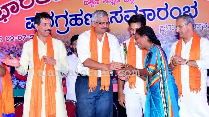 image014bjp-induction-20160702-014