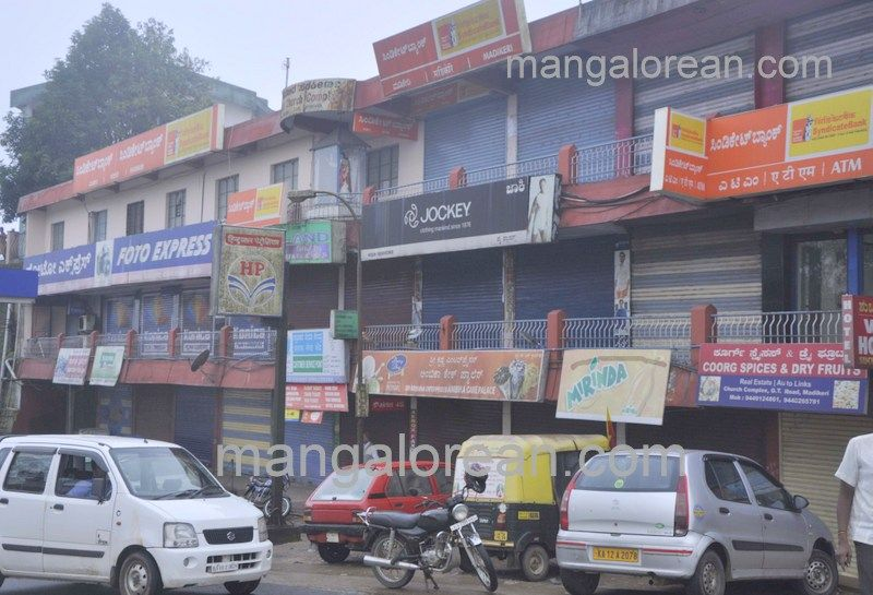 image024kodagu-bandh-20160716-024