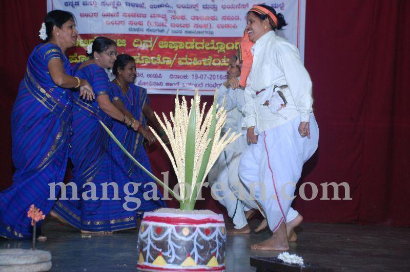 image053tulu-culture-showcased-on-aatid-onji-dina-20160719