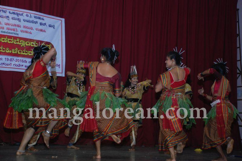 image065tulu-culture-showcased-on-aatid-onji-dina-20160719