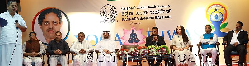 kannada-sangha-bahrain-holds-yoga-day